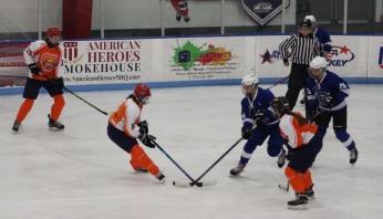 Hockey MKogan #2